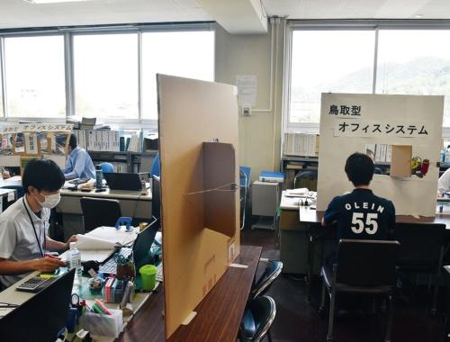 写真1■ 鳥取県の庁舎内で展開される「鳥取型オフィスシステム」。平井伸治県知事が命名し、県民に積極的な対策の姿勢をアピール。写真は財政課の様子(写真:鳥取県)