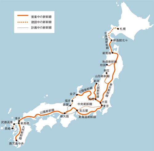 図1■ 全国に延びる新幹線網