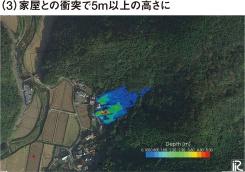 熊本県芦北町田川地区で起こった土砂災害を対象とした2次元土石流数値シミュレーションの結果。高さの単位はメートル。背景の画像はGoogle Earth。解析内容は速報版(動画:竹林 洋史)