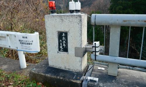 写真2■ 橋梁モニタリング技術としてカタログに載った、日本工営の桁端部異常検知モニタリングシステム。同社も富山市が管理する橋梁で実証実験をした(写真:富山市)