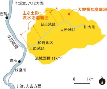 図1■ 球磨川の支流の川内川で土砂・洪水氾濫