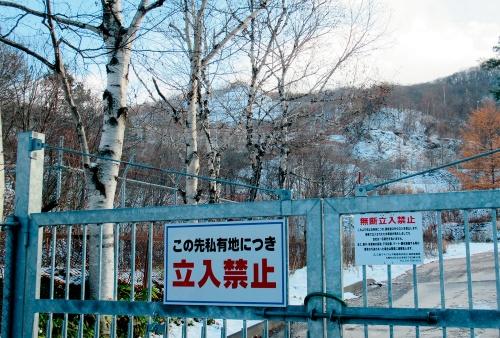 写真1■ 札幌市手稲区金山地区にある要対策土の受け入れ候補地。奥に見える山の採石場跡地が候補に挙がっているが、住民の反対が強い(写真:日経コンストラクション)