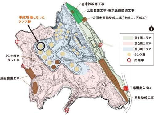 図1■ 現場に残るタンク跡の位置が施工者に十分に伝わっていなかった恐れ