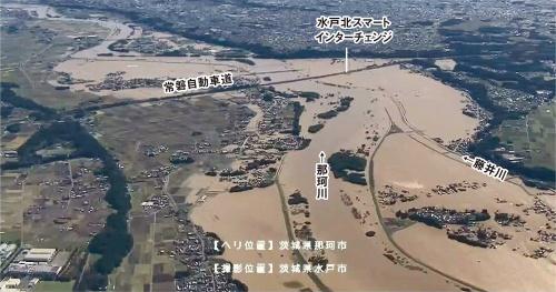 写真1■ 2019年10月の東日本台風で氾濫した那珂川(写真:国土交通省)