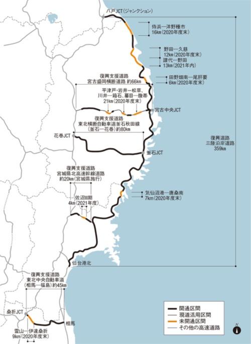 図1■ 総延長570kmの9割を供用済み