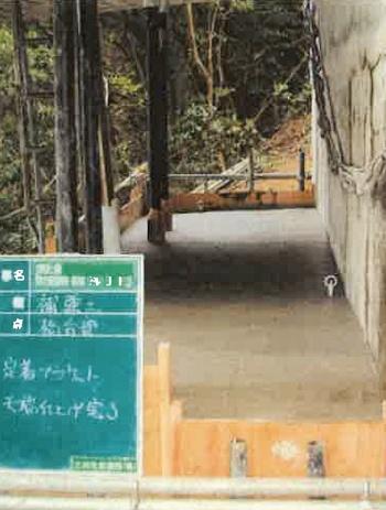 写真4■ 長島側の補強工事の様子。外付けケーブルの定着部を施工している(写真:山口県)