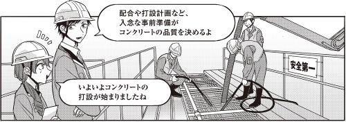 (イラスト:橋本 かをり)