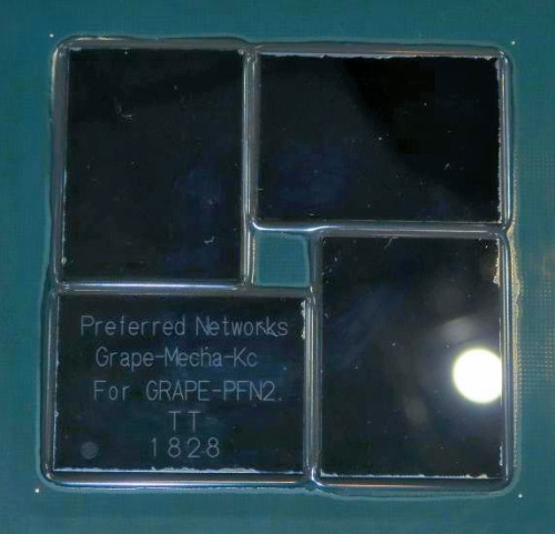 図1 4個のダイを1パッケージにまとめたAIチップ「MN-Core」