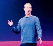 基調講演に登壇したFacebook CEOのMark Zuckerberg氏(撮影:日経 xTECH)
