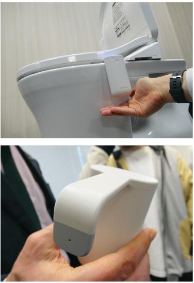 図2 京セラが開発中の便臭収集デバイス