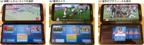 図1 NTTドコモはスポーツ、音楽ライブ、観光のマルチチャンネル中継などをサービスの主軸に