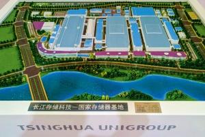 YMTCの工場の模型。月産10万枚の工場を3棟運営する計画だが、進捗は遅い(写真:筆者が撮影)