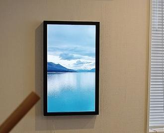 (a)Atmoph Window