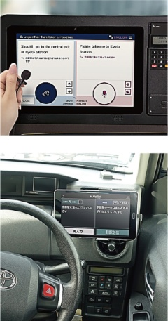 (d)JapanTaxiタブレット