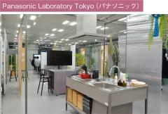 オフィス空間の刷新や工房エリアの新設で外部との共創活動を加速させる