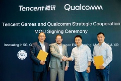 中国Tencentと米Qualcomm