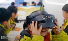 中国BaiduのVR教室