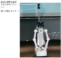 図1 人の操作を前提にロボットを設計