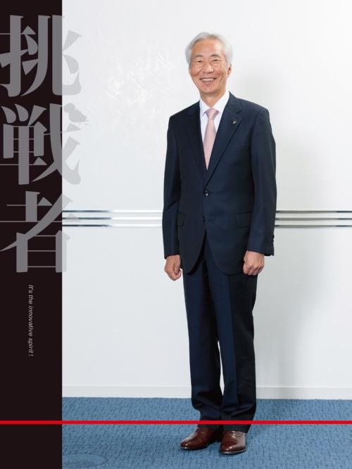 十河政則(ダイキン工業 代表取締役社長 兼 CEO)