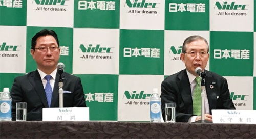 図1 新社長となる関潤氏(左)と、会長兼CEOの永守重信氏
