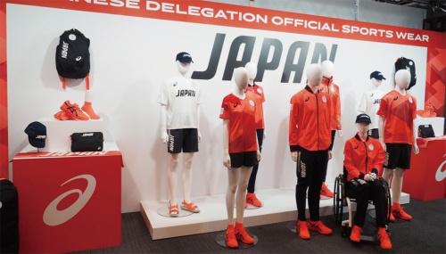 図1 東京オリンピック・パラリンピックの日本代表公式スポーツウエア