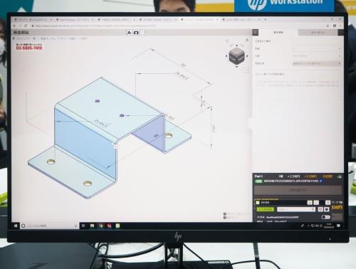 図2 板金部品自動見積もりシステムの画面