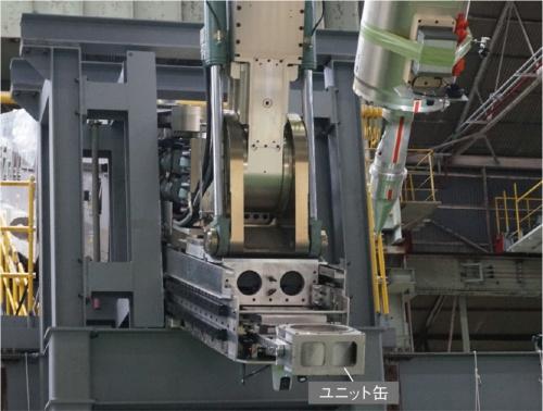 図3 燃料デブリを収納する「ユニット缶」の外観