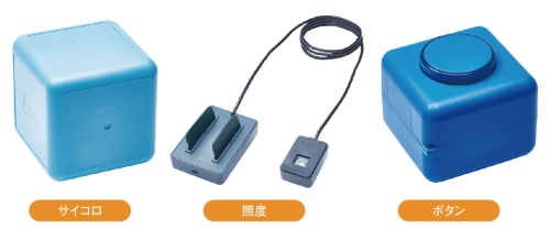 図1 JIGletの3つのセンサーデバイス「サイコロ」「照度」「ボタン」