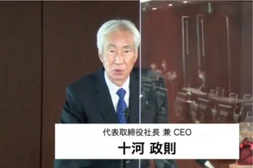 図1 ダイキン工業代表取締役社長兼最高経営責任者(CEO)の十河政則氏