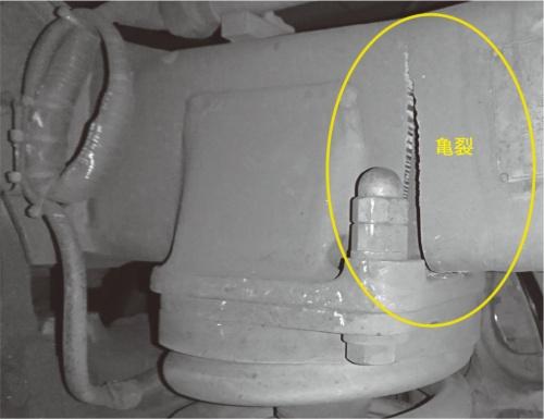 図1 のぞみ34号の台車枠で見つかった亀裂