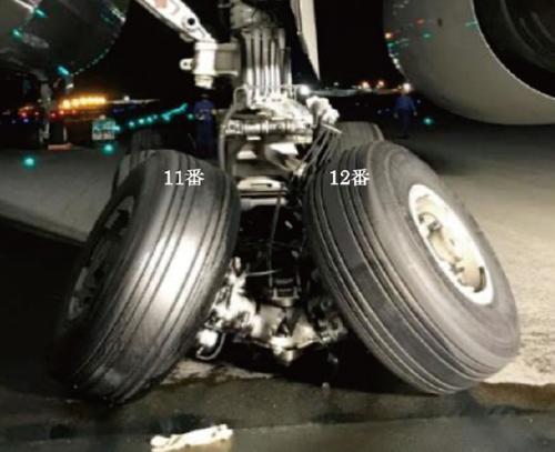 図2 車軸が折損していた右主脚