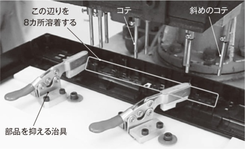 図3 ピンの先端部を加工する溶着機