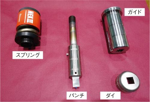 図1 T876工場で生産する小径パンチング金型部品