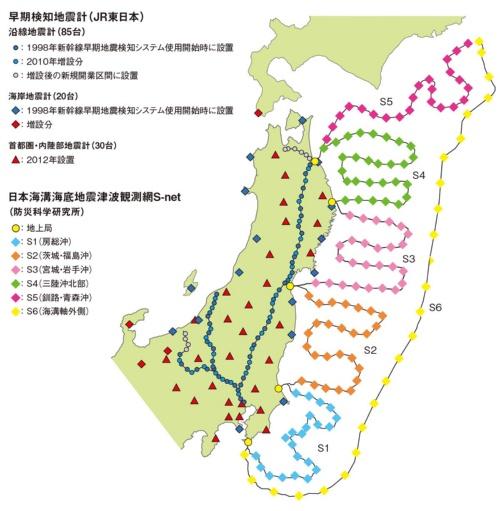 図1 JR東日本「早期地震検知システム」の地震計の増強