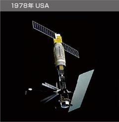 図1 世界初のSAR衛星「SEASAT」