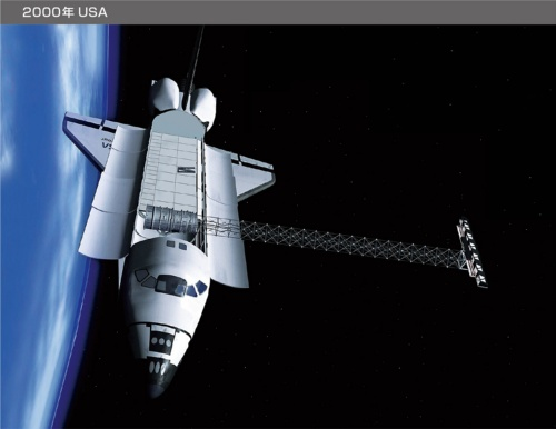 図3 SARを搭載したスペースシャトル