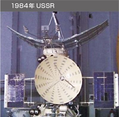 図4 旧ソ連の金星探査機「ヴェネラ」