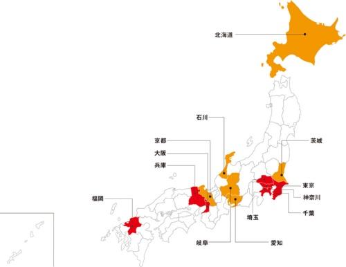 図 緊急事態宣言の対象となる都道府県