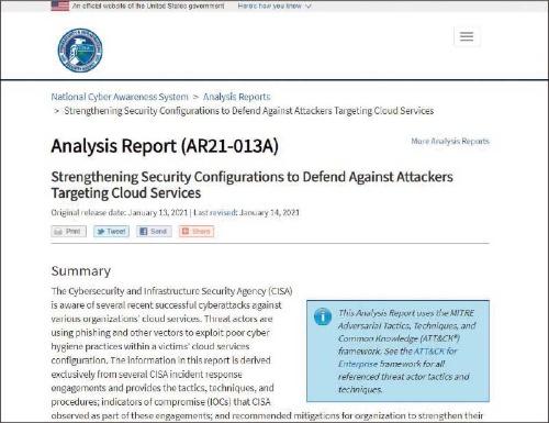 図1●CISAが公開したリポート「AR21-013A」