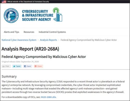 図1●米国土安全保障省が異例のリポートを公表