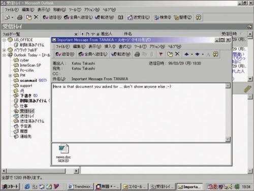 図1●Melissaが送信するMelissa添付メールの例