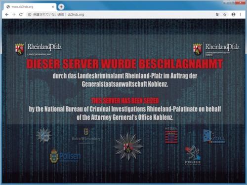 図5●警察に押収されたサイバーバンカーのWebサイト