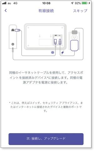 図5●管理アプリの設定画面例