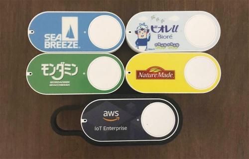 写真2-1●AmazonダッシュボタンとAWS IoT エンタープライズボタンの外観