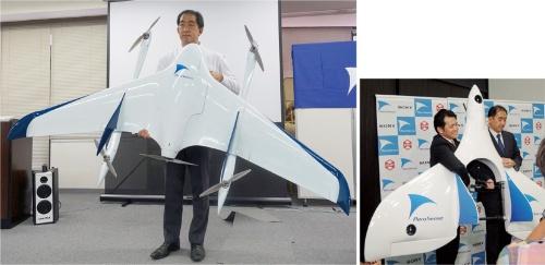図1 エアロセンスが5年越しでVTOL機を市場投入