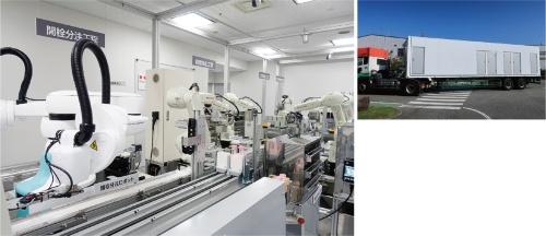 図1 川崎重工業が新型コロナ向けPCR検査システムを開発
