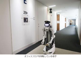 図1 品川駅前の高層ビルの警備でロボットを活用