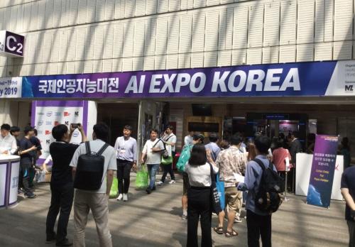 図1 大勢の来場者でにぎわう「AI EXPO KOREA 2019」