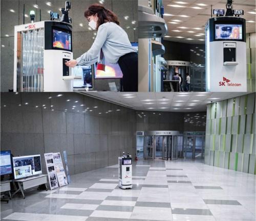 図1 SK Telecom社の本社で稼働している防疫ロボット
