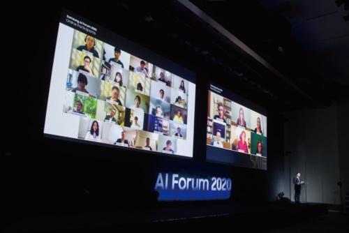 図1 「Samsung AI Forum 2020」の模様